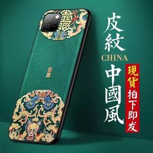 Iphone 11 Pro Max Chinoiserie Case
